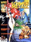 Cover for Schwermetall (Kunst der Comics / Alpha, 1984 series) #213/214