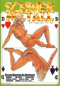 Cover Thumbnail for Schwermetall (Kunst der Comics / Alpha, 1984 series) #84