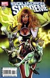 Cover for Squadron Supreme (Marvel, 2008 series) #6