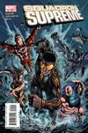 Cover for Squadron Supreme (Marvel, 2008 series) #9