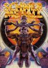 Cover for Schwermetall (Volksverlag, 1980 series) #6
