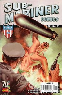 Cover Thumbnail for Sub-Mariner Comics 70th Anniversary Special (Marvel, 2009 series) #1