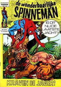Cover Thumbnail for Spinneman Classics (Classics/Williams, 1970 series) #62