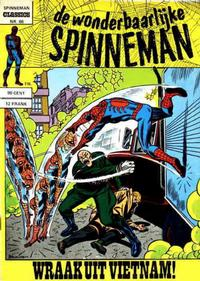 Cover Thumbnail for Spinneman Classics (Classics/Williams, 1970 series) #66