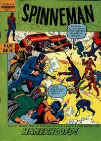 Cover Thumbnail for Spinneman Classics (Classics/Williams, 1970 series) #72