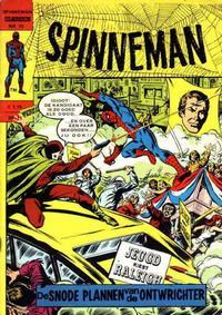 Cover for Spinneman Classics (Classics/Williams, 1970 series) #75
