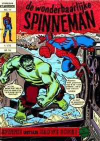 Cover Thumbnail for Spinneman Classics (Classics/Williams, 1970 series) #77