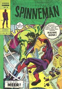 Cover Thumbnail for Spinneman Classics (Classics/Williams, 1970 series) #78