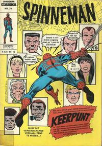 Cover Thumbnail for Spinneman Classics (Classics/Williams, 1970 series) #79