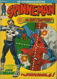 Cover Thumbnail for De wonderbaarlijke Spinneman (Classics/Williams, 1974 series) #3