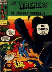 Cover Thumbnail for Wrekers Classics (Classics/Williams, 1972 series) #20
