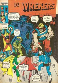 Cover Thumbnail for Wrekers Classics (Classics/Williams, 1972 series) #21