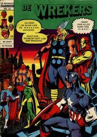 Cover Thumbnail for Wrekers Classics (Classics/Williams, 1972 series) #22