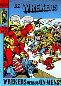 Cover Thumbnail for Wrekers Classics (Classics/Williams, 1972 series) #25