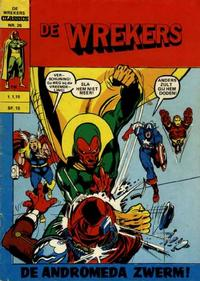 Cover Thumbnail for Wrekers Classics (Classics/Williams, 1972 series) #26