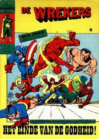 Cover Thumbnail for Wrekers Classics (Classics/Williams, 1972 series) #27