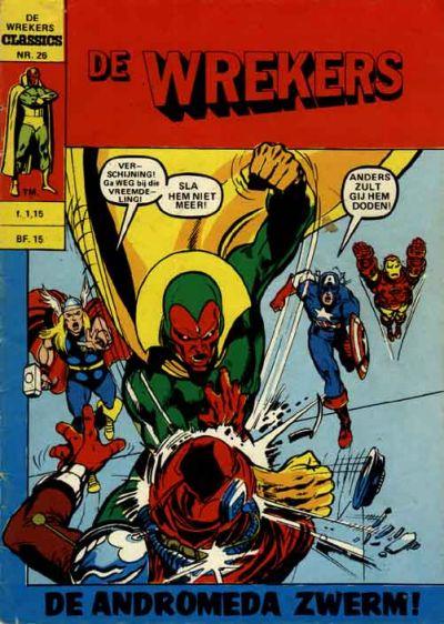 Cover for Wrekers Classics (Classics/Williams, 1972 series) #26