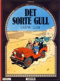 Cover Thumbnail for Tintins opplevelser (Semic, 1984 series) #17 - Det sorte gull