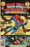 Cover for Four Star Spectacular (DC, 1976 series) #5