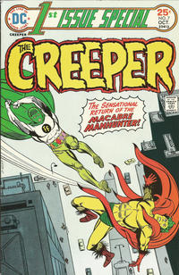 Cover Thumbnail for 1st Issue Special (DC, 1975 series) #7