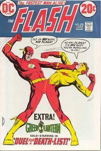 Cover for The Flash (DC, 1959 series) #220