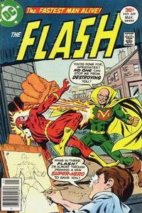 Cover for The Flash (DC, 1959 series) #249