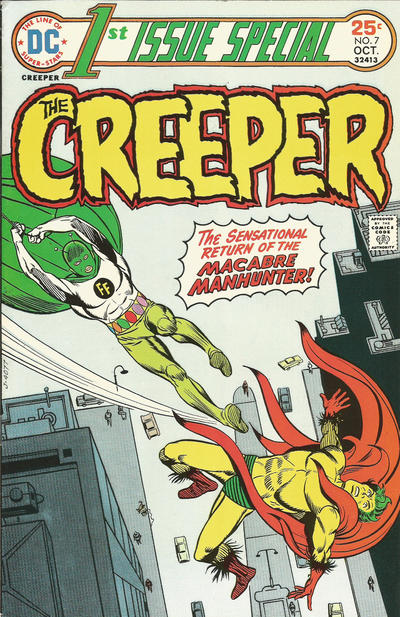 Cover for 1st Issue Special (DC, 1975 series) #7