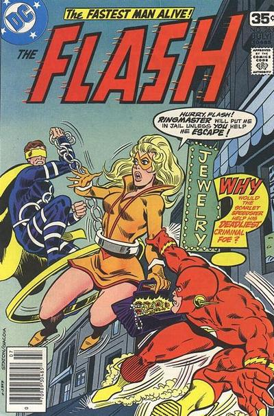 Cover for The Flash (DC, 1959 series) #263