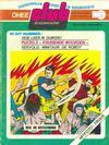 Cover for Ohee Club (Het Volk, 1975 series) #7