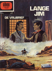 Cover Thumbnail for Ohee (Het Volk, 1963 series) #511