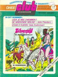 Cover Thumbnail for Ohee Club (Het Volk, 1975 series) #5