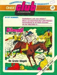 Cover Thumbnail for Ohee Club (Het Volk, 1975 series) #27
