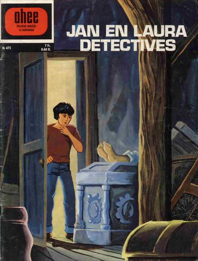 Cover for Ohee (Het Volk, 1963 series) #475
