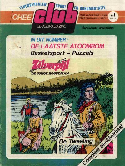 Cover for Ohee Club (Het Volk, 1975 series) #1