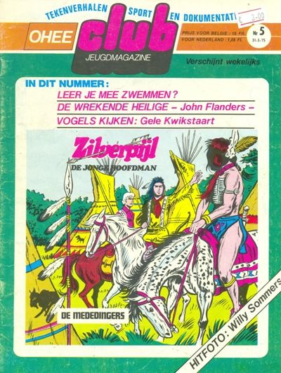 Cover for Ohee Club (Het Volk, 1975 series) #5