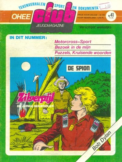 Cover for Ohee Club (Het Volk, 1975 series) #41