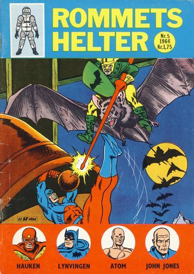 Cover for Rommets Helter (Serieforlaget / Se-Bladene / Stabenfeldt, 1965 series) #5/1966
