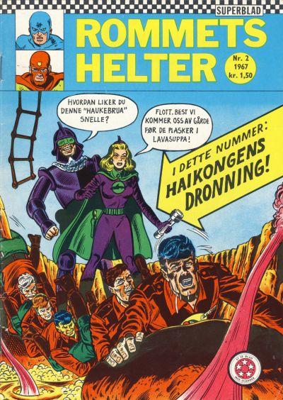 Cover for Rommets Helter (Serieforlaget / Se-Bladene / Stabenfeldt, 1965 series) #2/1967