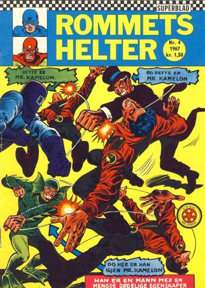 Cover for Rommets Helter (Serieforlaget / Se-Bladene / Stabenfeldt, 1965 series) #4/1967