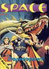 Cover for Space (Serieforlaget / Se-Bladene / Stabenfeldt, 1988 series) #15