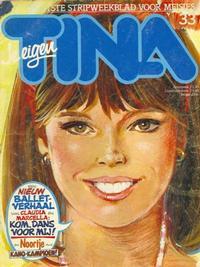 Cover Thumbnail for Tina (Oberon, 1972 series) #33/1981