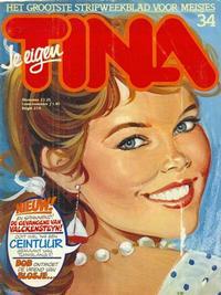 Cover Thumbnail for Tina (Oberon, 1972 series) #34/1981