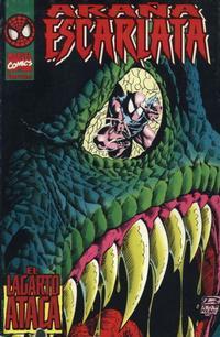 Cover Thumbnail for Araña Escarlata: El Lagarto Ataca (Planeta DeAgostini, 1996 series)