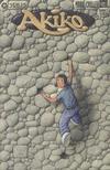 Cover for Akiko (SIRIUS Entertainment, 1996 series) #9