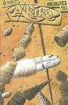 Cover for Akiko (SIRIUS Entertainment, 1996 series) #18