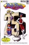 Cover for Akiko (SIRIUS Entertainment, 1996 series) #25