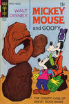 Cover for Mickey Mouse (Western, 1962 series) #132