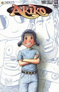 Cover Thumbnail for Akiko (SIRIUS Entertainment, 1996 series) #10