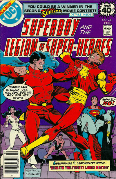 Cover for Superboy & the Legion of Super-Heroes (DC, 1977 series) #248