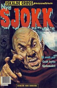 Cover Thumbnail for Nye sjokk (Semic, 1992 series) #3/1992